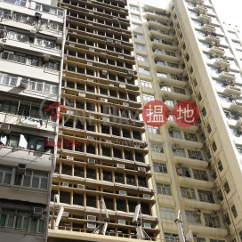 Kai Kwong Commercial Building,Wan Chai,