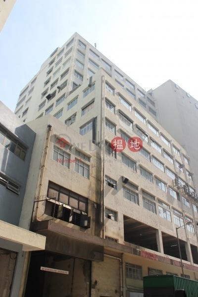 Yau Tak Industrial Building (Yau Tak Industrial Building) Tuen Mun|搵地(OneDay)(1)