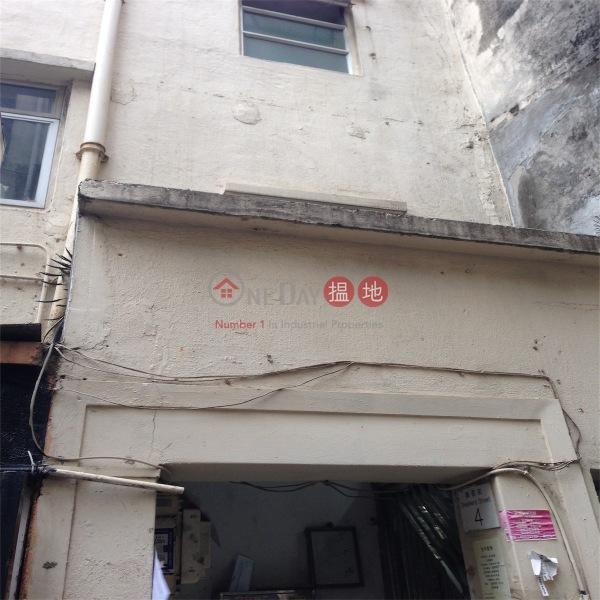 施弼街4號 (4 Shepherd Street) 銅鑼灣|搵地(OneDay)(2)