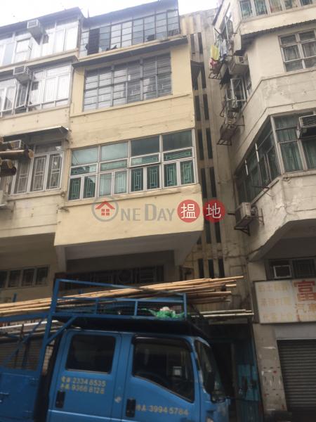 5 Shek Tong Street (5 Shek Tong Street) To Kwa Wan|搵地(OneDay)(1)