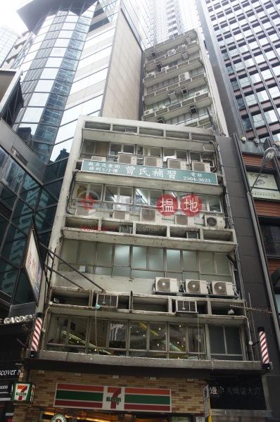 Pennington Commercial Building (Pennington Commercial Building ) Causeway Bay|搵地(OneDay)(1)