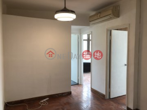 Direct Landlord - start in Sep|Kowloon CityYick Kwan House(Yick Kwan House)Rental Listings (60773-7348164521)_0