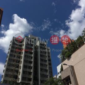 Kwong Wah Centre|光華中心