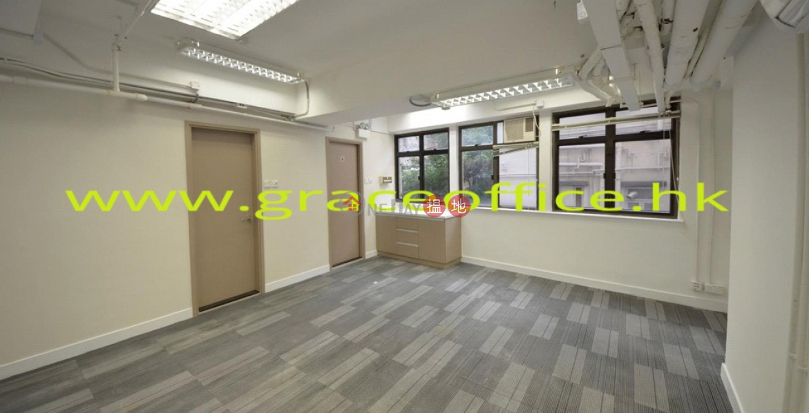 Wan Chai-Greatmany Centre, Greatmany Centre 智群商業中心 Rental Listings | Wan Chai District (KEVIN-3175962467)