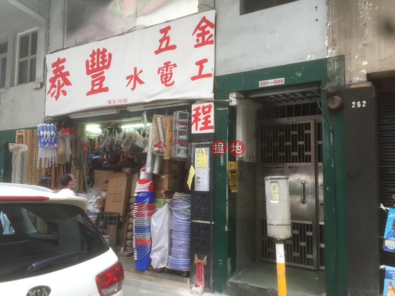 廟街262號 (262 Temple Street) 佐敦|搵地(OneDay)(1)