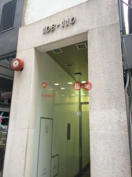 108-110 Wellington Street (108-110 Wellington Street) Central|搵地(OneDay)(1)