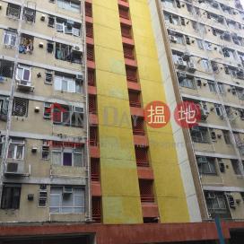 Yin Fat House Block 4 Cheung Fat Estate,Tsing Yi, New Territories