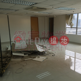 Success Industrial Building|Wong Tai Sin DistrictSuccess Industrial Building(Success Industrial Building)Rental Listings (30564)_0
