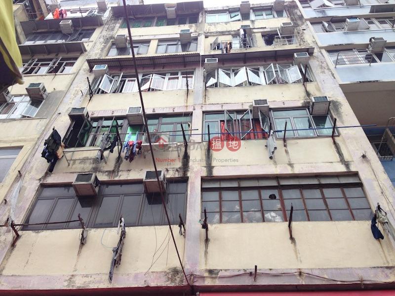 88-90 Reclamation Street (88-90 Reclamation Street) Yau Ma Tei|搵地(OneDay)(1)