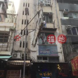 庇利金街24號,佐敦, 九龍