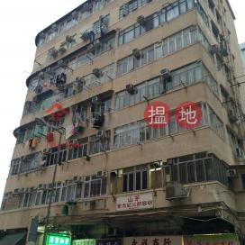 202 Lai Chi Kok Road|荔枝角道202號