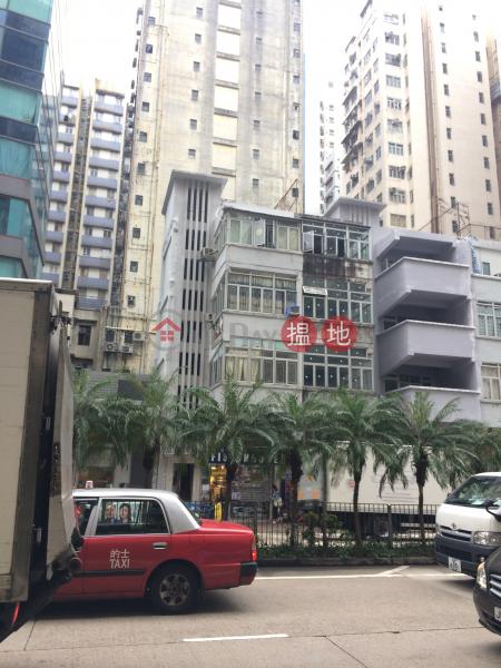 渡船街20號 (20 Ferry Street) 佐敦|搵地(OneDay)(1)