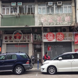 基隆街180-182號,深水埗, 九龍
