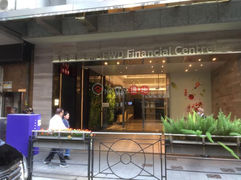 FWD Financial Centre (FWD Financial Centre) Sheung Wan|搵地(OneDay)(1)