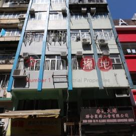 Yan Hing Building|仁興樓