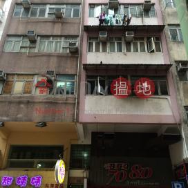 13-15 Tsing Fung Street|清風街13-15號