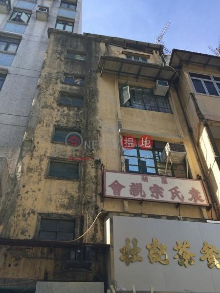 San Kin Street 15 (San Kin Street 15) Sheung Shui|搵地(OneDay)(3)