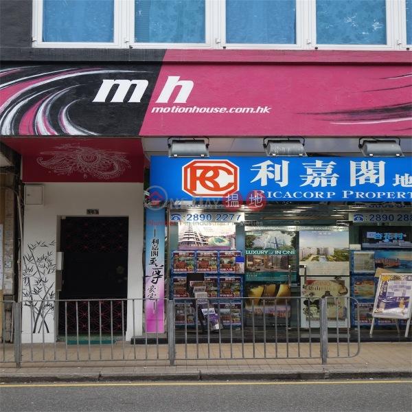 169 Wong Nai Chung Road (169 Wong Nai Chung Road) Happy Valley|搵地(OneDay)(4)