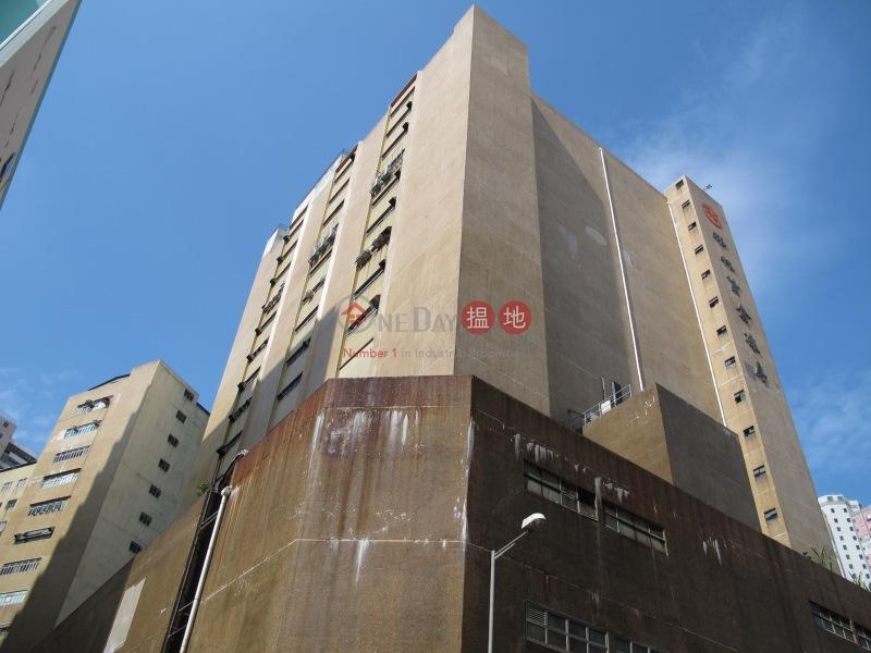 裕林工業中心 - A,B,C座 (Yee Lim Industrial Building - Block A, B, C) 葵芳|搵地(OneDay)(3)