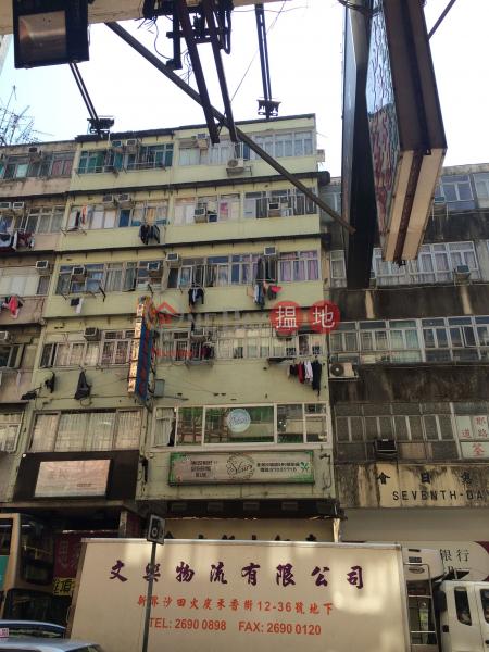 290 Sha Tsui Road (290 Sha Tsui Road) Tsuen Wan East|搵地(OneDay)(1)