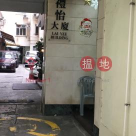 禮怡大廈,禮頓山, 香港島