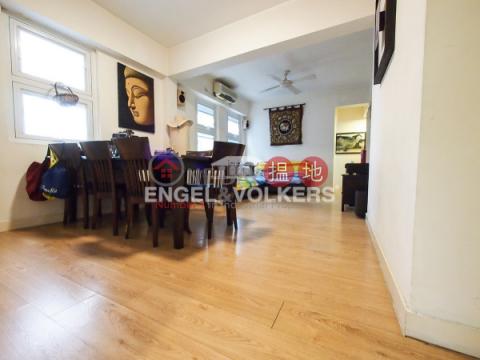 灣仔兩房一廳筍盤出售|住宅單位|保如大廈(Paul Yee Mansion)出售樓盤 (EVHK41897)_0
