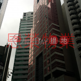 TEL: 98755238|Wan Chai DistrictProgress Commercial Building(Progress Commercial Building)Sales Listings (KEVIN-3628726418)_0