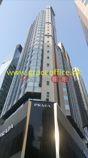 Causeway Bay-Plaza 2000, Plaza 2000 2000年廣場 Rental Listings | Wan Chai District (KEVIN-4504555253)