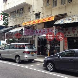908 Canton Road,Mong Kok, Kowloon