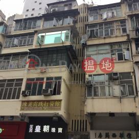 298 Castle Peak Road,Cheung Sha Wan, Kowloon