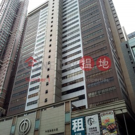 CDW Building,Tsuen Wan West, New Territories