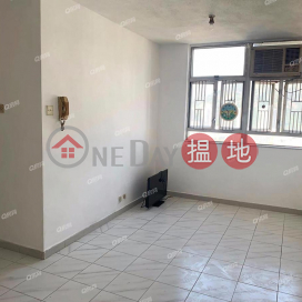 Siu Hei Court | 2 bedroom Flat for Sale|Tuen MunSiu Hei Court(Siu Hei Court)Sales Listings (XGXJ517401934)_0
