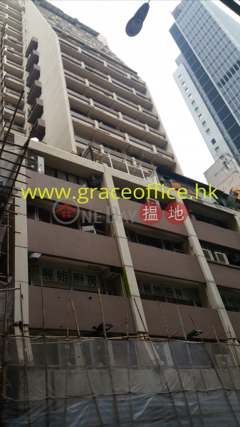 Wan Chai-Harvard Commercial Building, Harvard Commercial Building 豪富商業大廈 Sales Listings | Wan Chai District (KEVIN-4042186973)