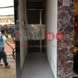 San Hong Street 54,Sheung Shui, New Territories