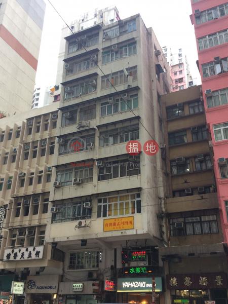 筲箕灣道126號 (126 Shau Kei Wan Road) 西灣河 搵地(OneDay)(2)