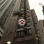勵志大廈 (Rich Building) 灣仔區|搵地(OneDay)(1)