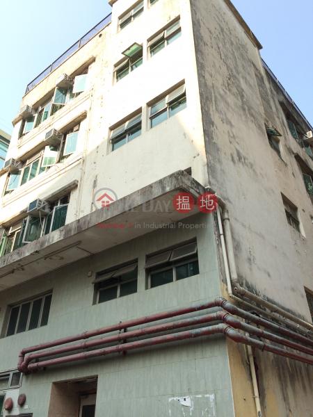 富璟護老院 (Wealthy Jade Nursing Home) 大圍|搵地(OneDay)(1)