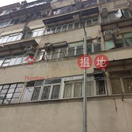 8 Tang Fung Street,Tin Wan, Hong Kong Island