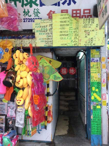 福榮街38號 (38 Fuk Wing Street) 深水埗|搵地(OneDay)(1)