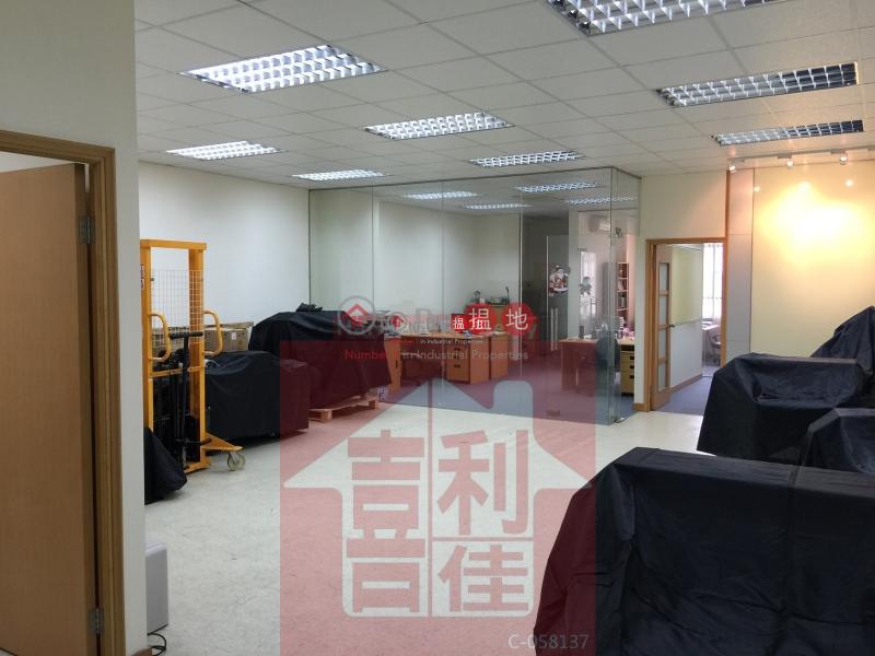 華衛工貿中心|沙田華衛工貿中心(Wah Wai Industrial Centre)出租樓盤 (charl-04125)