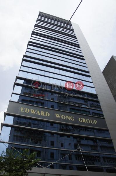 Edward Wong Group (Edward Wong Group) Cheung Sha Wan|搵地(OneDay)(2)