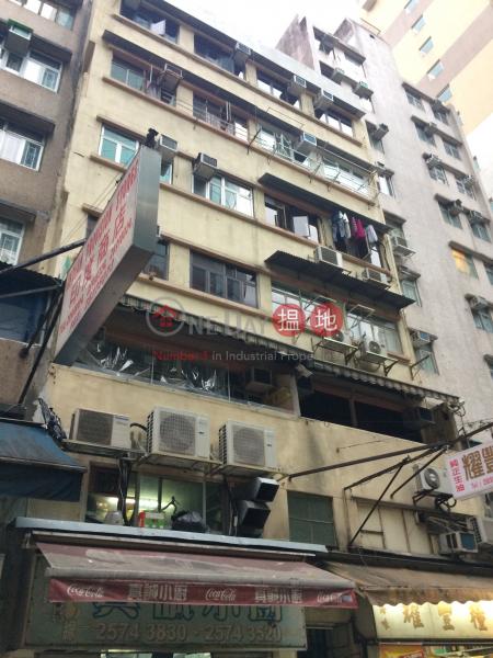 22 Bowrington Road (22 Bowrington Road) Wan Chai|搵地(OneDay)(1)