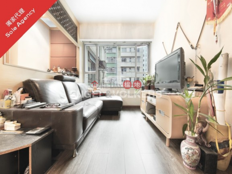 HK$ 770萬|英華閣-東區-Spacious Living room in Wah Ying Building