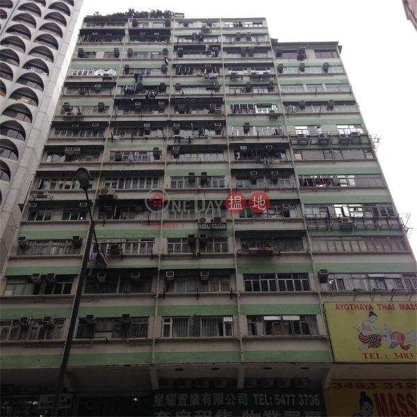 Sun Kai Building (Sun Kai Building) Wan Chai|搵地(OneDay)(3)