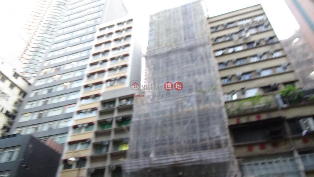 70 Des Voeux Road West (70 Des Voeux Road West) Sheung Wan|搵地(OneDay)(2)