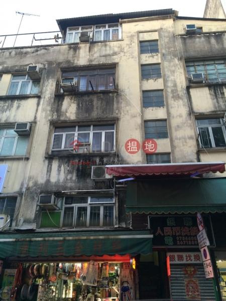 San Tsoi Street 19 (San Tsoi Street 19) Sheung Shui|搵地(OneDay)(3)