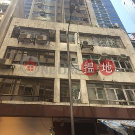 江寧大廈,上環, 香港島