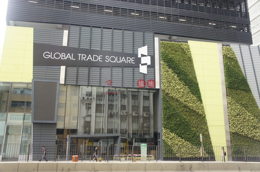 Global Trade Square (Global Trade Square) Wong Chuk Hang|搵地(OneDay)(3)