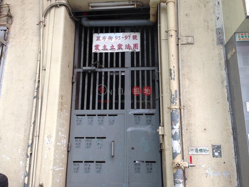 黑布街95-97號 (95-97 Hak Po Street ) 旺角|搵地(OneDay)(1)
