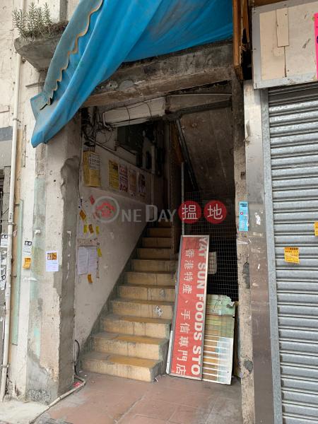284 Ma Tau Wai Road (284 Ma Tau Wai Road) To Kwa Wan|搵地(OneDay)(1)